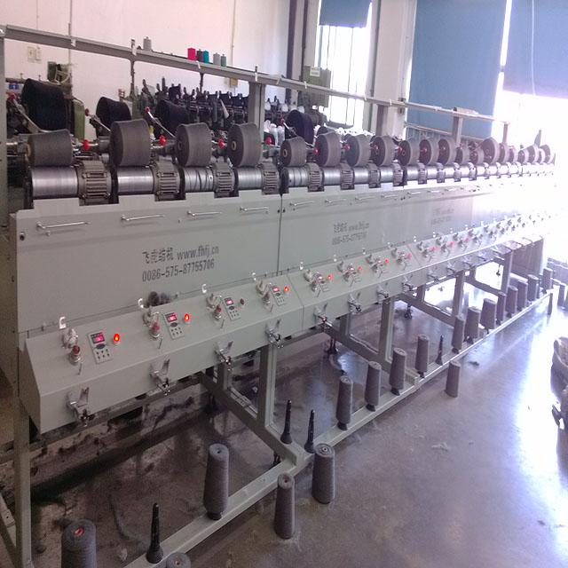 HTTPS://www.feihu-machine.com/img/automatic_grooved_drum_high_speed_cone_to_conebobbin_yarn_winding_machine.jpg