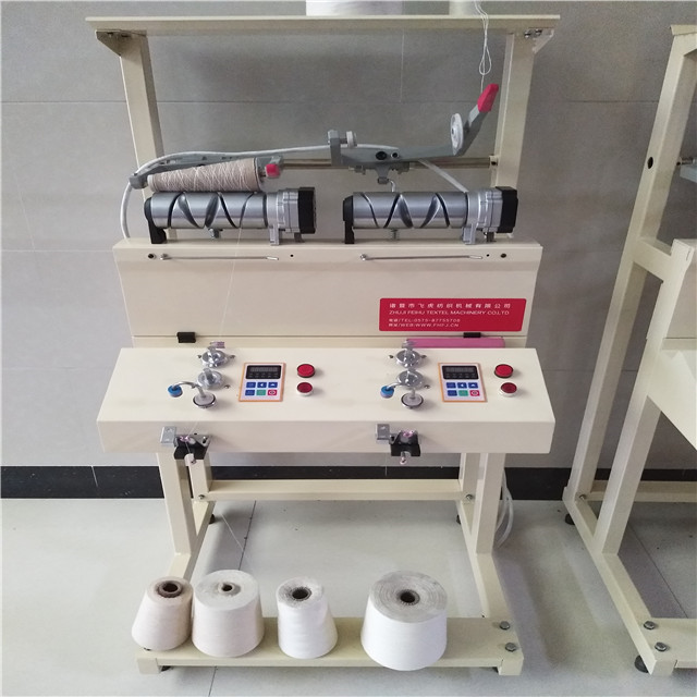 https://www.feihu-machine.com/img/high_speed_soft_grooved_drum_yarn_cone_winder___winding_machine__bobbin_winder_machine.jpg