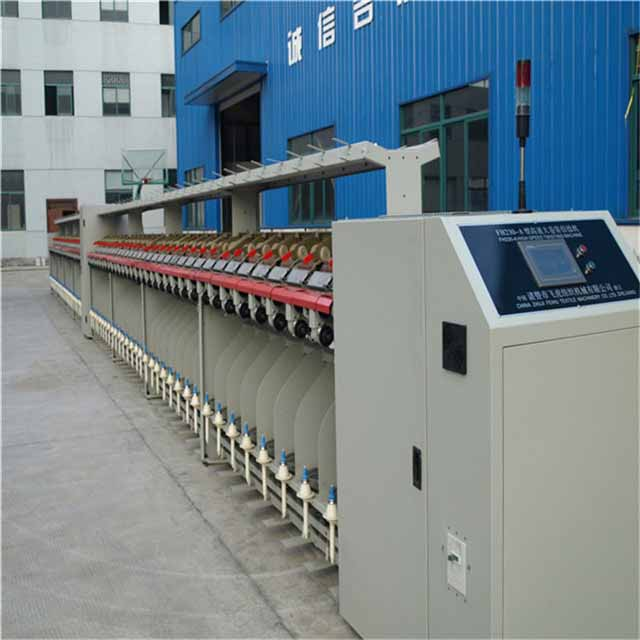 https://www.feihu-machine.com/img/high_speed_two_for_one_cotton_wool_acrylic_yarn_twisting_machine.jpg