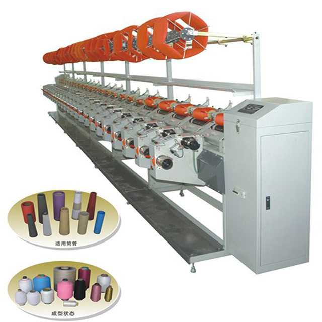 Majo://www.feihu-machine.com/img/high_spped_spindle_cnc_nylon_yarn_winding_machine.jpg