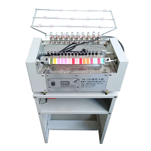 Majo://www.feihu-machine.com/img/yarn_color_sample_card_winding_machine_.jpg
