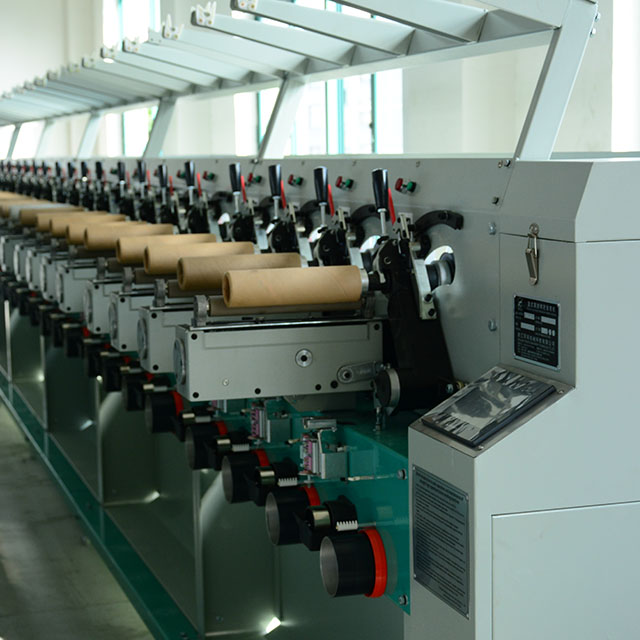 https://www.feihu-machine.com/img/yarn_cone_to_cone_precision_winding_machine_for_sale.jpg